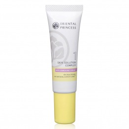 Skin Solution Complex Anti Acne Comedone Cream