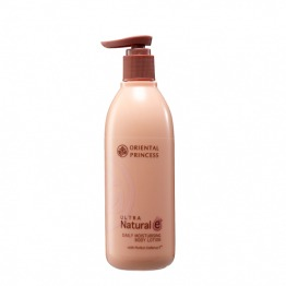 Ultra Natural e+ Daily Moisturising Body Lotion