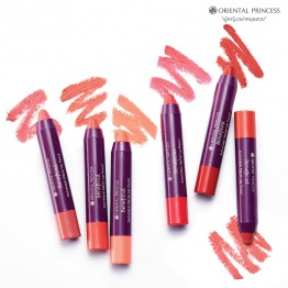 Beneficial Automatic Matte Lip Pencil