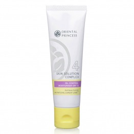 Skin Solution Complex Anti Acne Oil Control Moisturiser