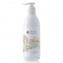 Natural Sunscreen Sweet Lilac UV Brightening Lotion SPF25