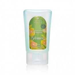 เจลล้างมือ Instant Hand Protection Botanical Hand Sanitizer Gel 60 ml (70% Alcohol)
