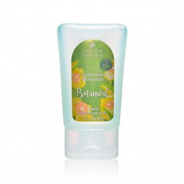 Instant Hand Protection Botanical Hand Sanitizer Gel 60 ml (70% Alcohol)