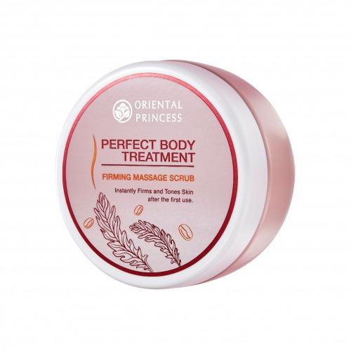 Perfect Body Treatment Firming Massage Scrub