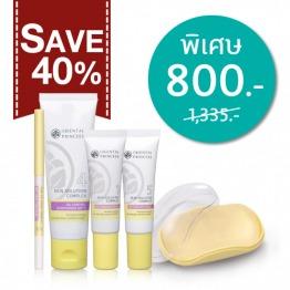 [Shock Price] เวชสำอางค์ธรรมชาติ รับมือปัญหาสิว ผิวดูดีใน 2 สัปดาห์ด้วย Skin Solution Complex Anti Acne