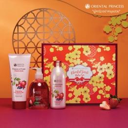 Oriental Princess Cheerful Smile Value Set 2020