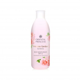 Princess Garden Gardenia Body Moisturiser SPF 10