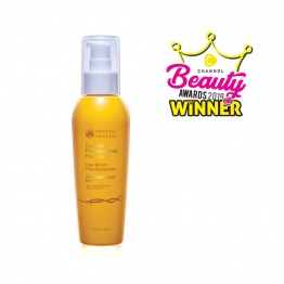 Cuticle Professional Hair Care Hair Serum Plus Sunscreen for Damaged Hair [Bogo 1 Free 1 Week 4]