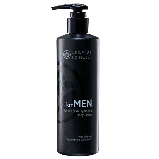 For Men Ultra Fresh Hydrating Body Lotion