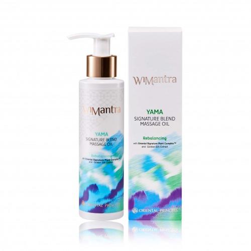 Wimantra Yama Signature Blend Massage Oil