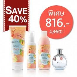 [ Shock Price ] Valentine Promotion เพิ่มกลิ่นหอมจากผลไม้เมืองร้อนด้วย Peach Tropical Nutrients