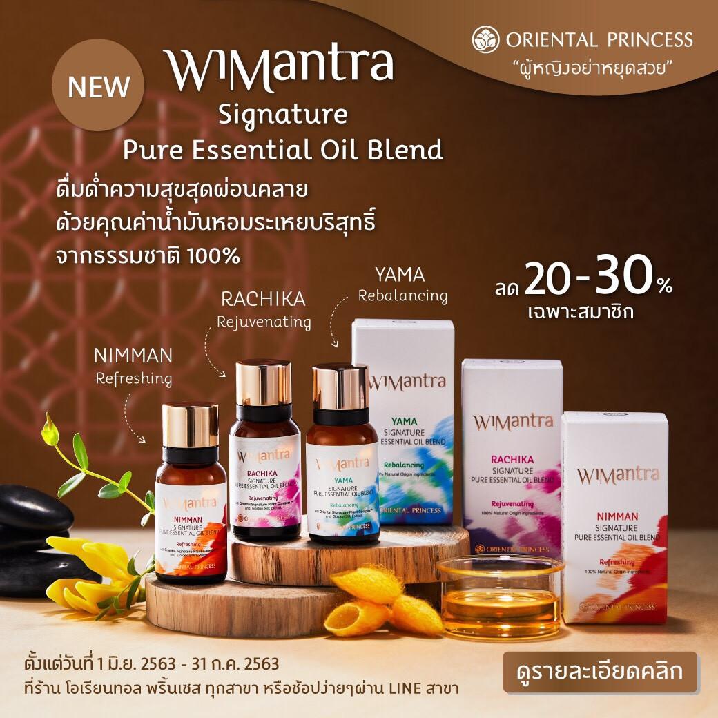 New !! Wimantra Nimman Signature Pure Essential Oil Blend