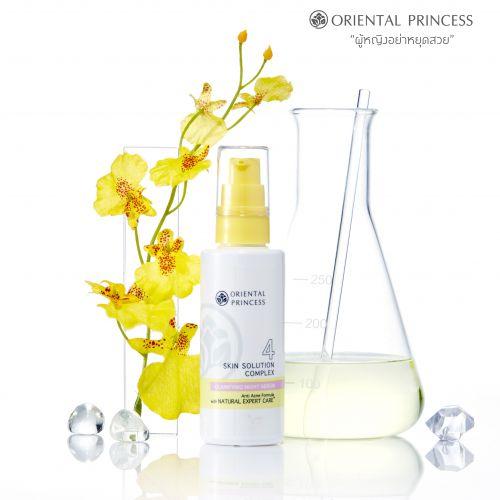 Skin Solution Complex Anti Acne Clarifying Night Serum