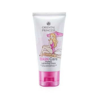 Bikini Care Perfect Lightening Cream
