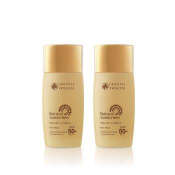 Bogo Songkarn Day Natural Sunscreen Brilliant UV Shield For Face SPF50+ PA+++ครีมกันแดด