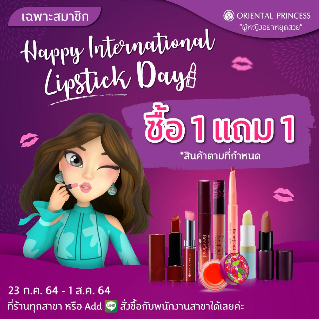 Happy International Lipstick Day Buy 1 Get 1